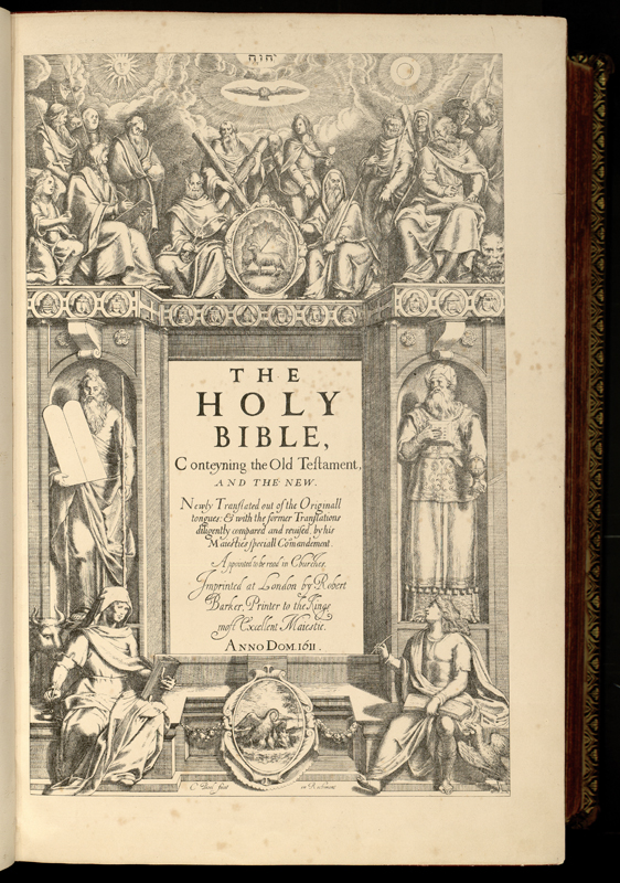 The New Testament title page from the first edition of the King James Bible (1611).