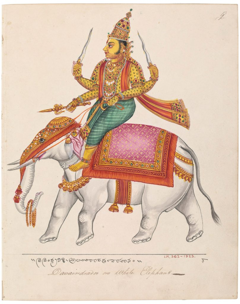 In this ca. 1820 painting, Indra is depicted riding on his white elephant Airavata. Indra is the god of storms and war who leads the Deva (the gods who form and maintain heaven and the elements in Hinduism). Indra has about 250 hymns dedicated to him in the Rigveda.
