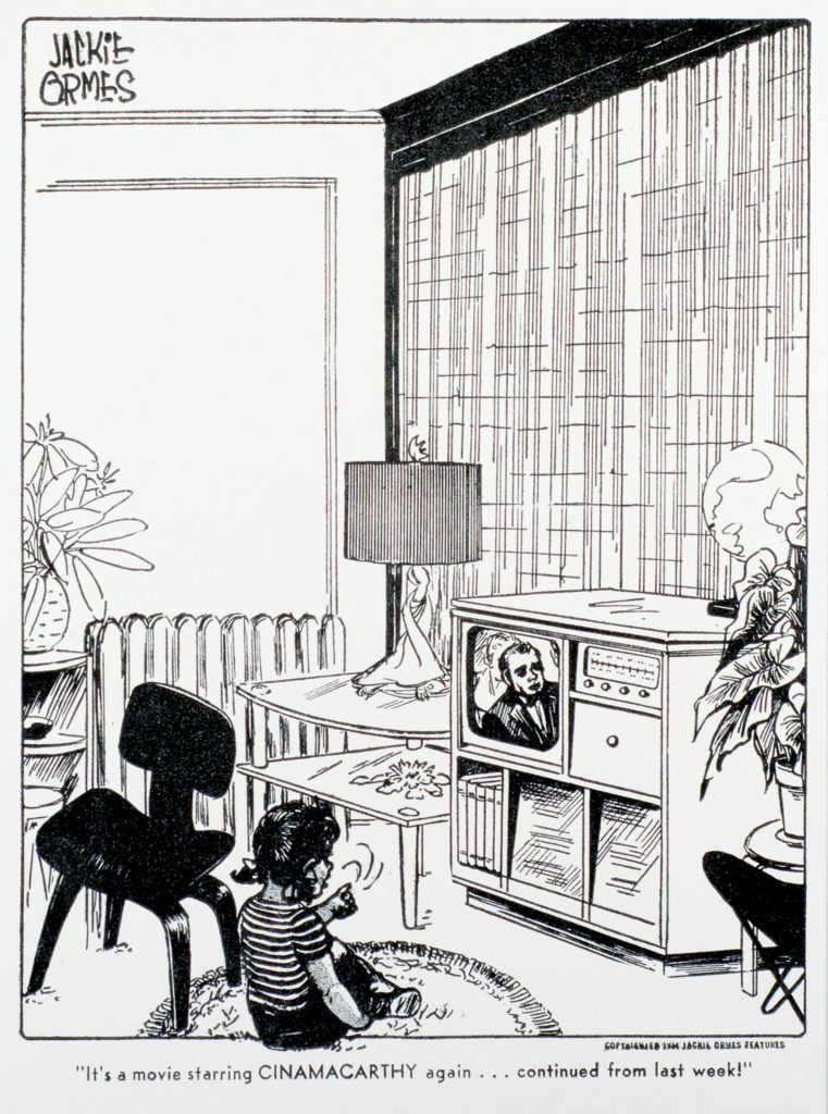 """Photo of a comic book panel from Jackie Ormes' """"Patty-Jo 'n' Ginger."""""""