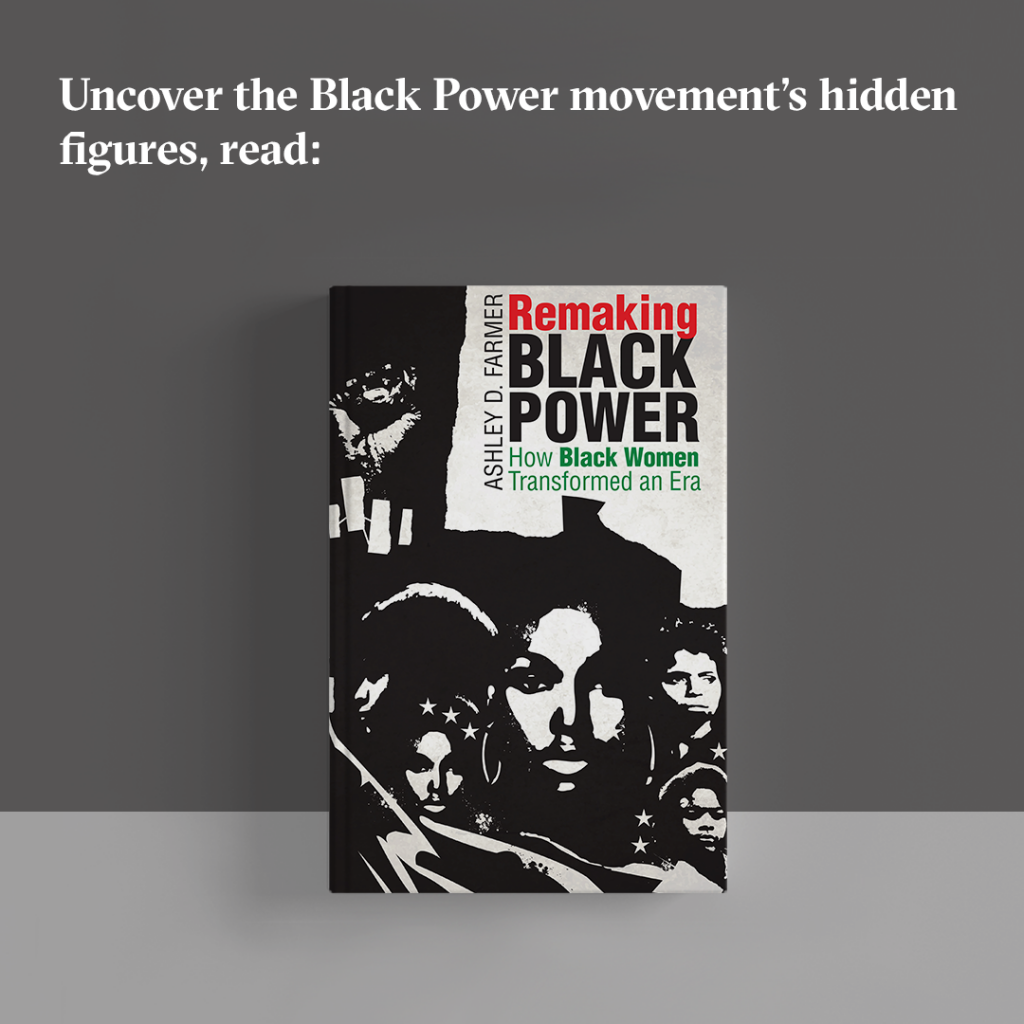 "Book cover for ""Remaking Black Power: How Black Women Transformed the Era."""