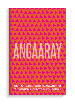 """""""Angaaray: The First-ever English translation of the Banned Short-Story Collection"""" by Snehal Shingavi."""