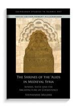 TheShrinesSyria