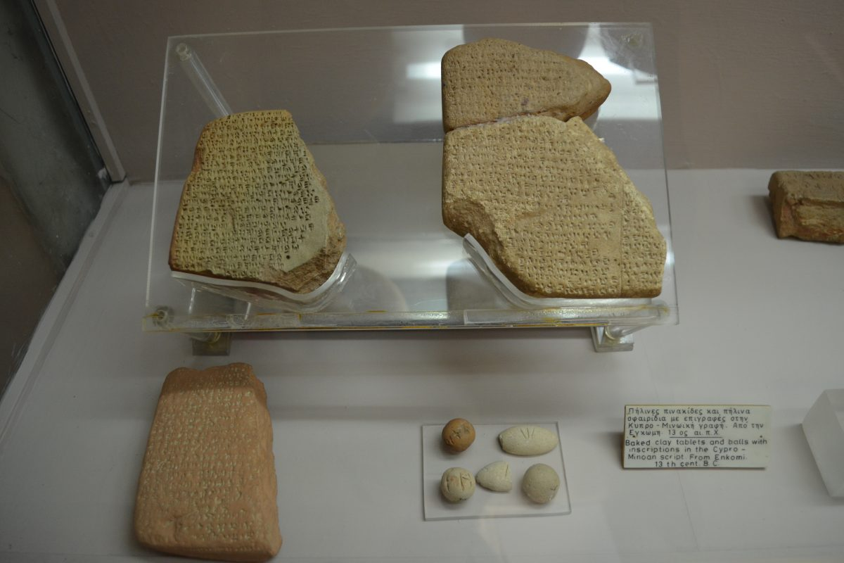 Cypro-Minoan inscriptions on display at the Cyprus Museum