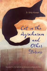 Book cover for Cat in the Agraharam and Other Stories.