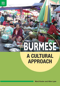 """Book cover for """"Burmese: A Cultural Approach."""""""